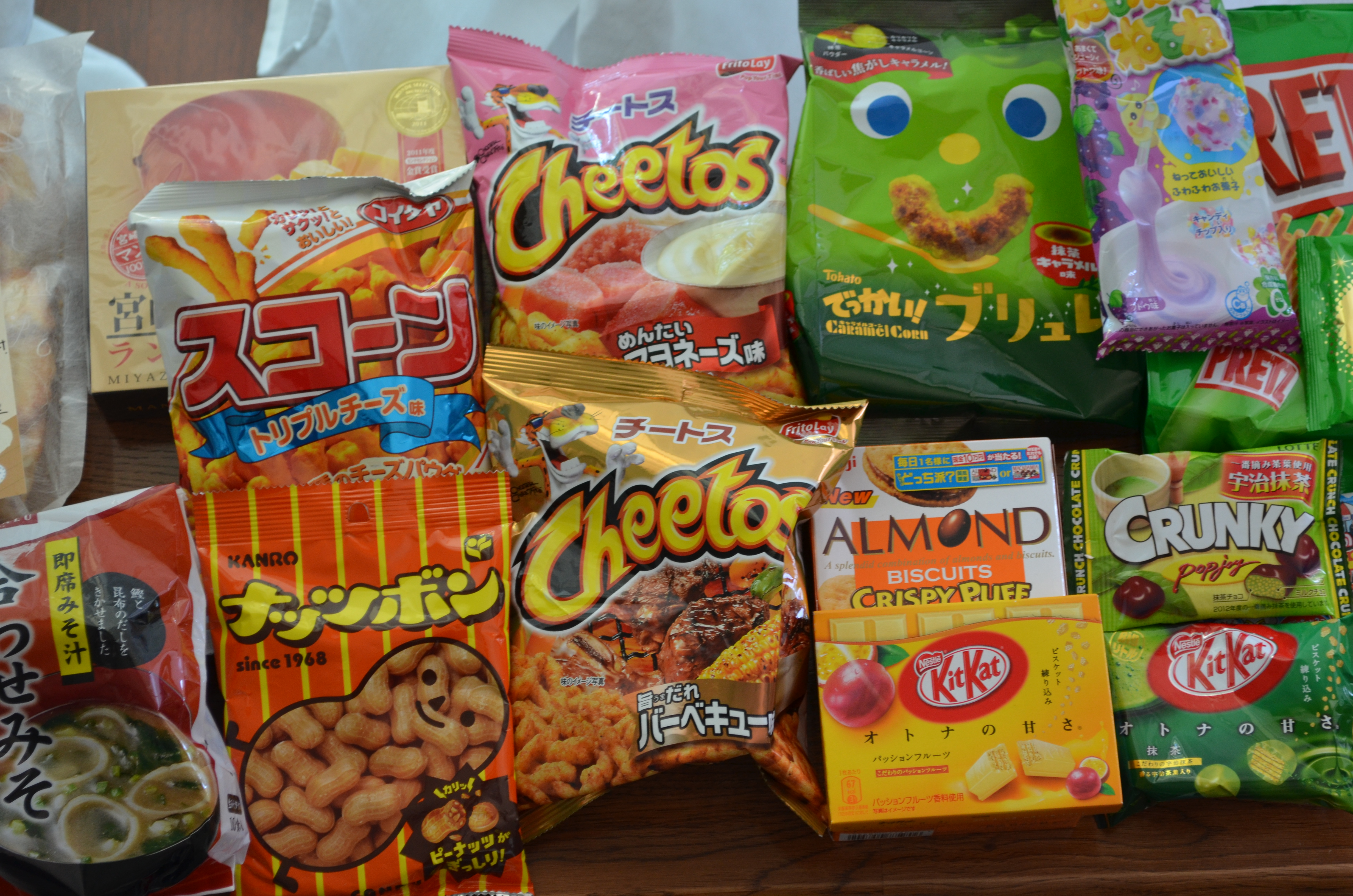 Asian care packages