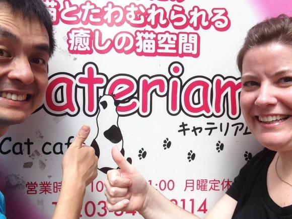 Cateriam cat cafe Japan