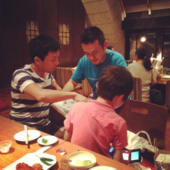 Naoto, Satoshi and Haruki
