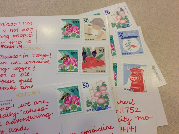 Japanese letter writing day stamps