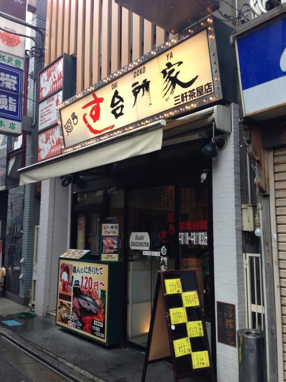 Sushi Daidokoya