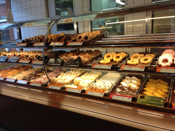 mister donut 16