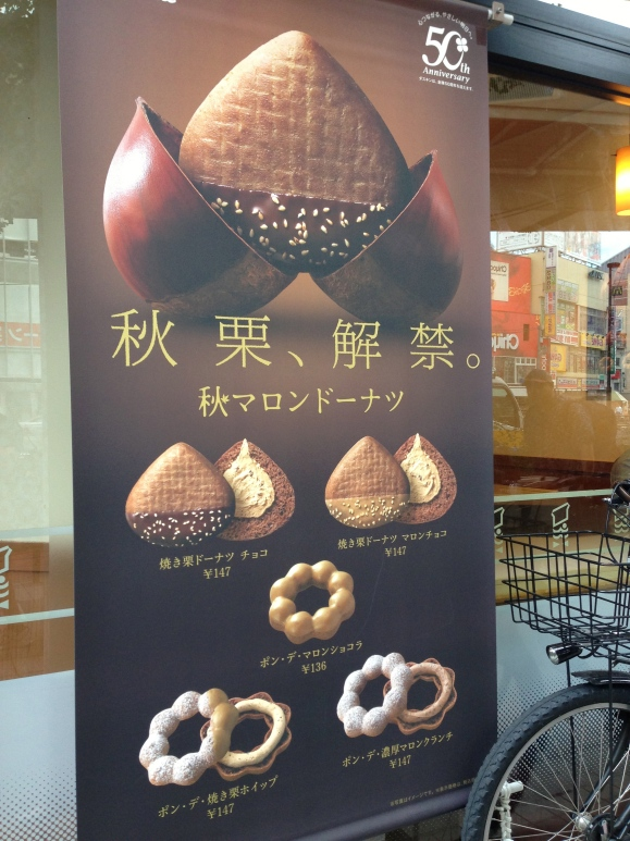 mister donut chestnut menu
