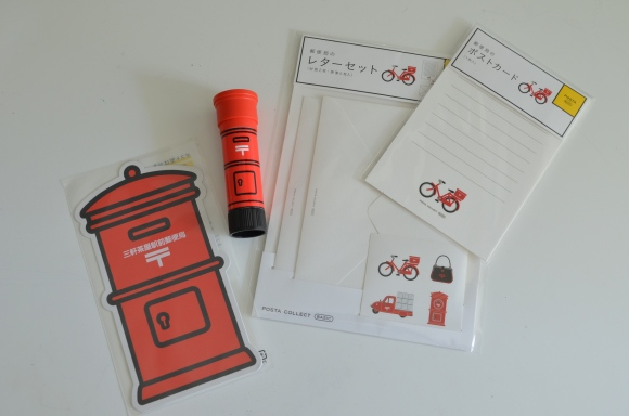Japan Post Office Stationery