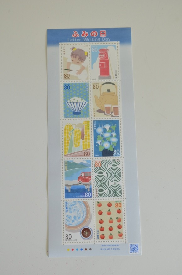 Japanese Letter Writing Day Postage Stamps