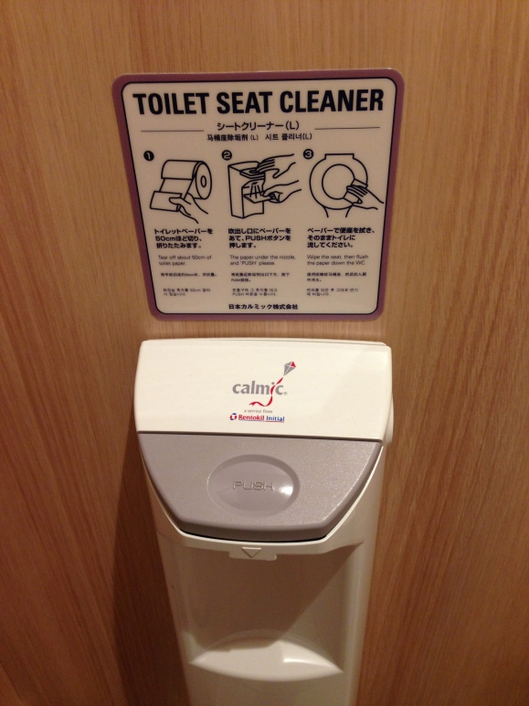 Japanese toilet seat sanitizer