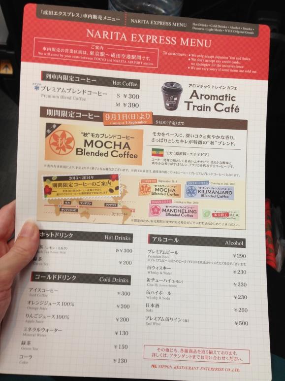 Narita Express snack menu
