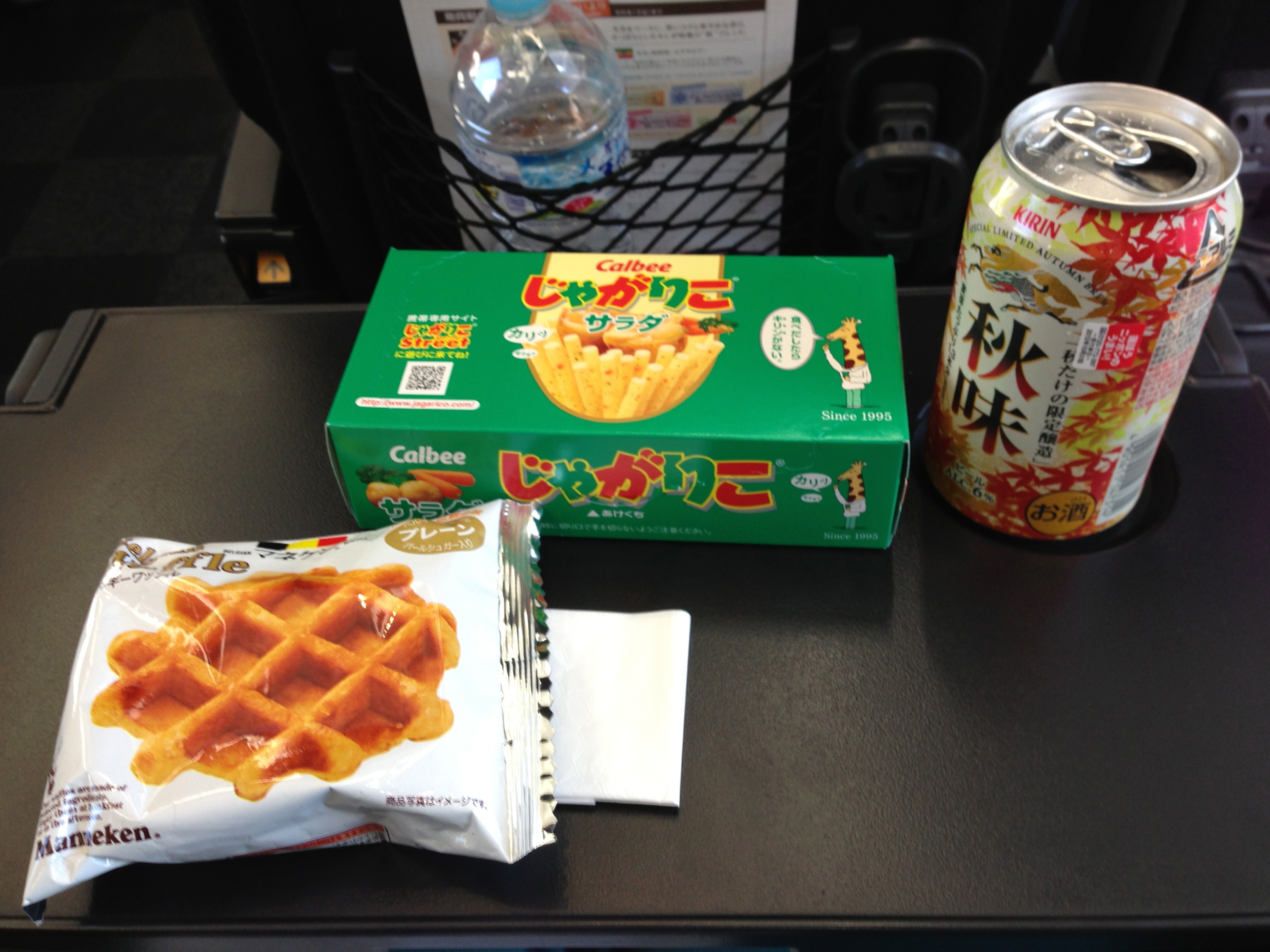 snacks on the Narita Express
