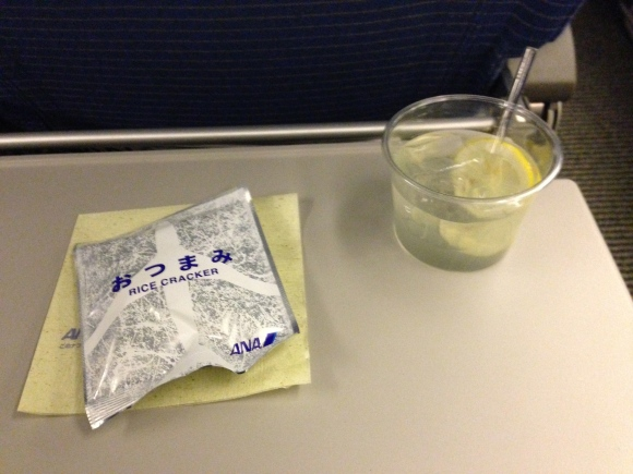 All Nippon Air cocktail