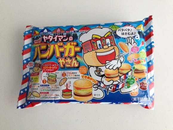 Japanese gummy hamburger package