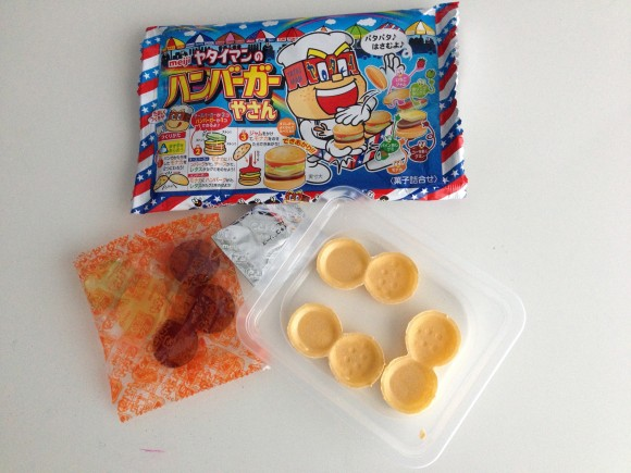 Japanese gummy hamburger components