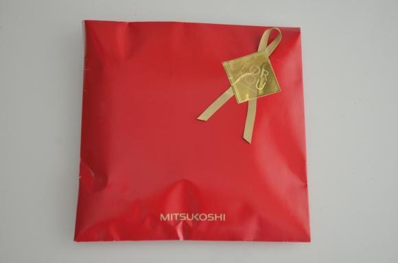 Mitsukoshi gift wrap