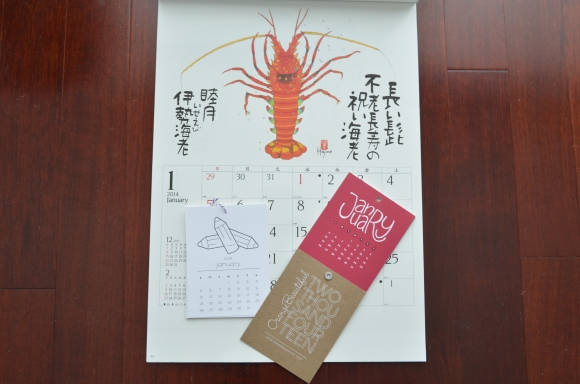 Sakana Saijiki calendar, orange beautiful calendar, wild olive calendar