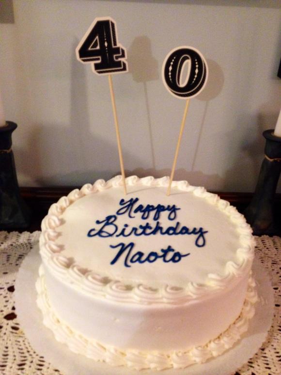 Naoto 40 cake