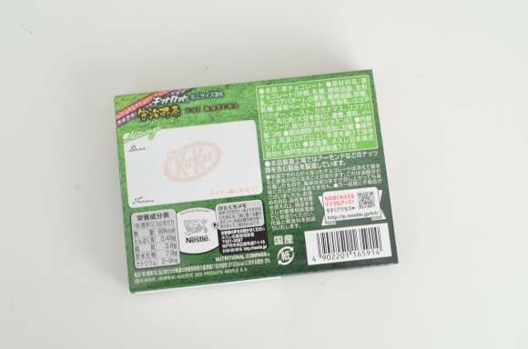 matcha kit kat packaging