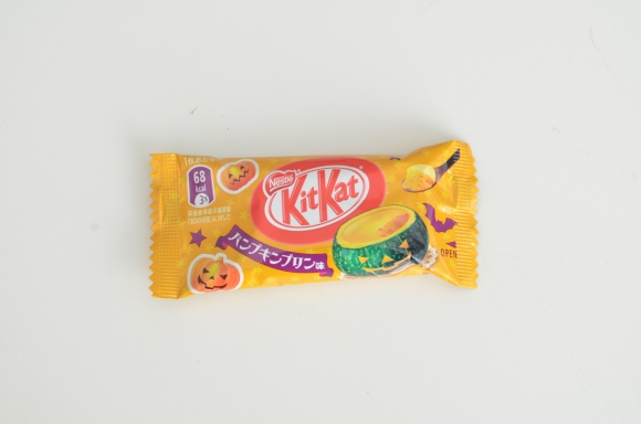 pumpkin puree kit kat bar