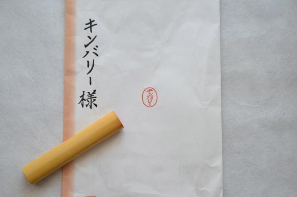 inkan japan seal