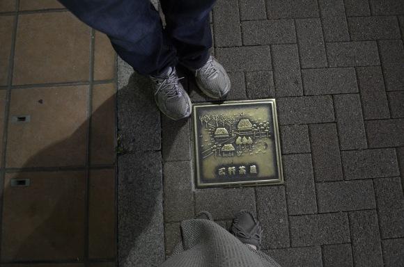 Sagen-jaya street marker