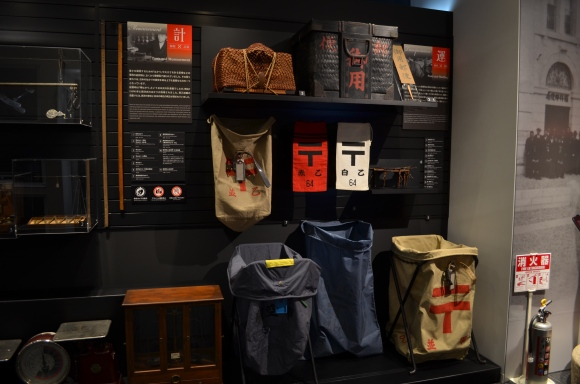 Postal Museum Japan, Japanese Postal Museum
