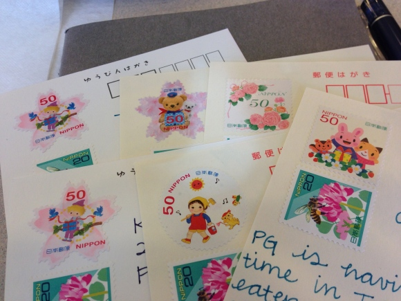 cherry blossom stamps, Japan post office