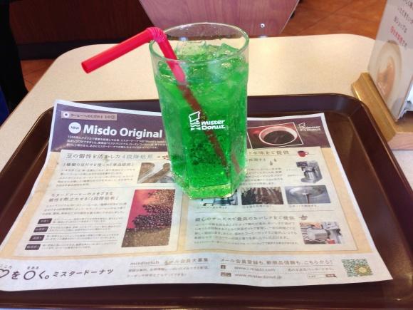 melon soda, Mister Donut, Japanese drinks, Fanta