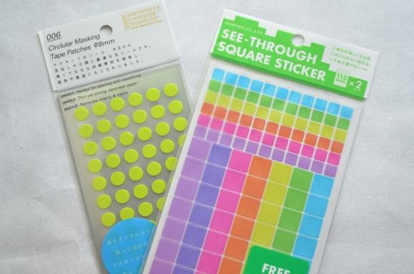 calendar stickers, Japan Does It Better