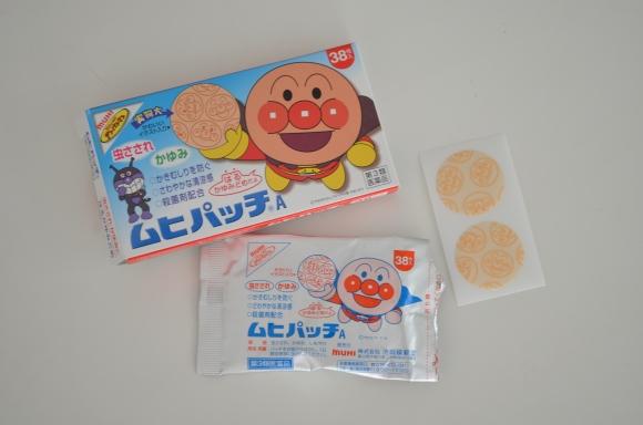 makiron, anti-itch patches