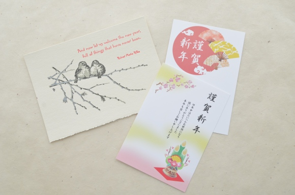 New Years cards, nengajo
