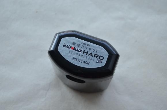 Black Black Japanese gum