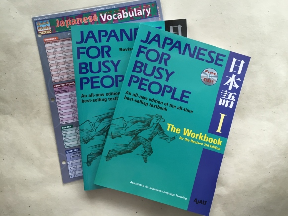japanese language workbooks