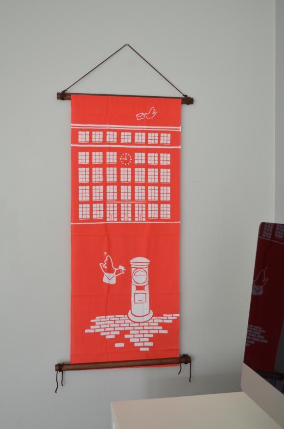 Japanese wall hanging, japanese post