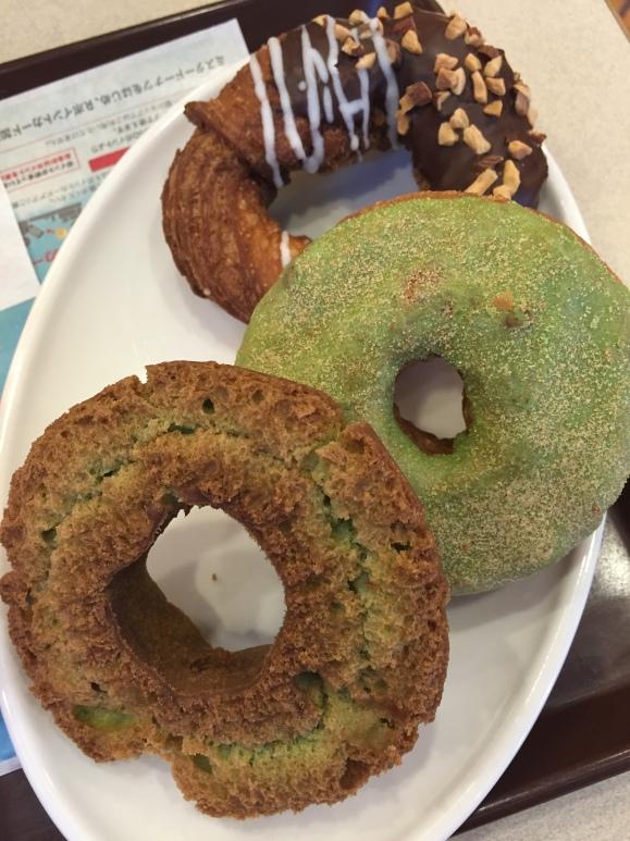 Mister Donut, Misdo