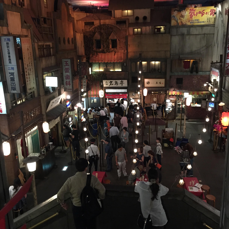 Shinyokohama Ramen Museum, inside