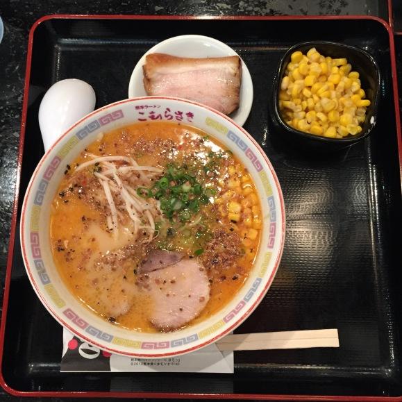 Kumamoto style ramen, kimberly's bowl