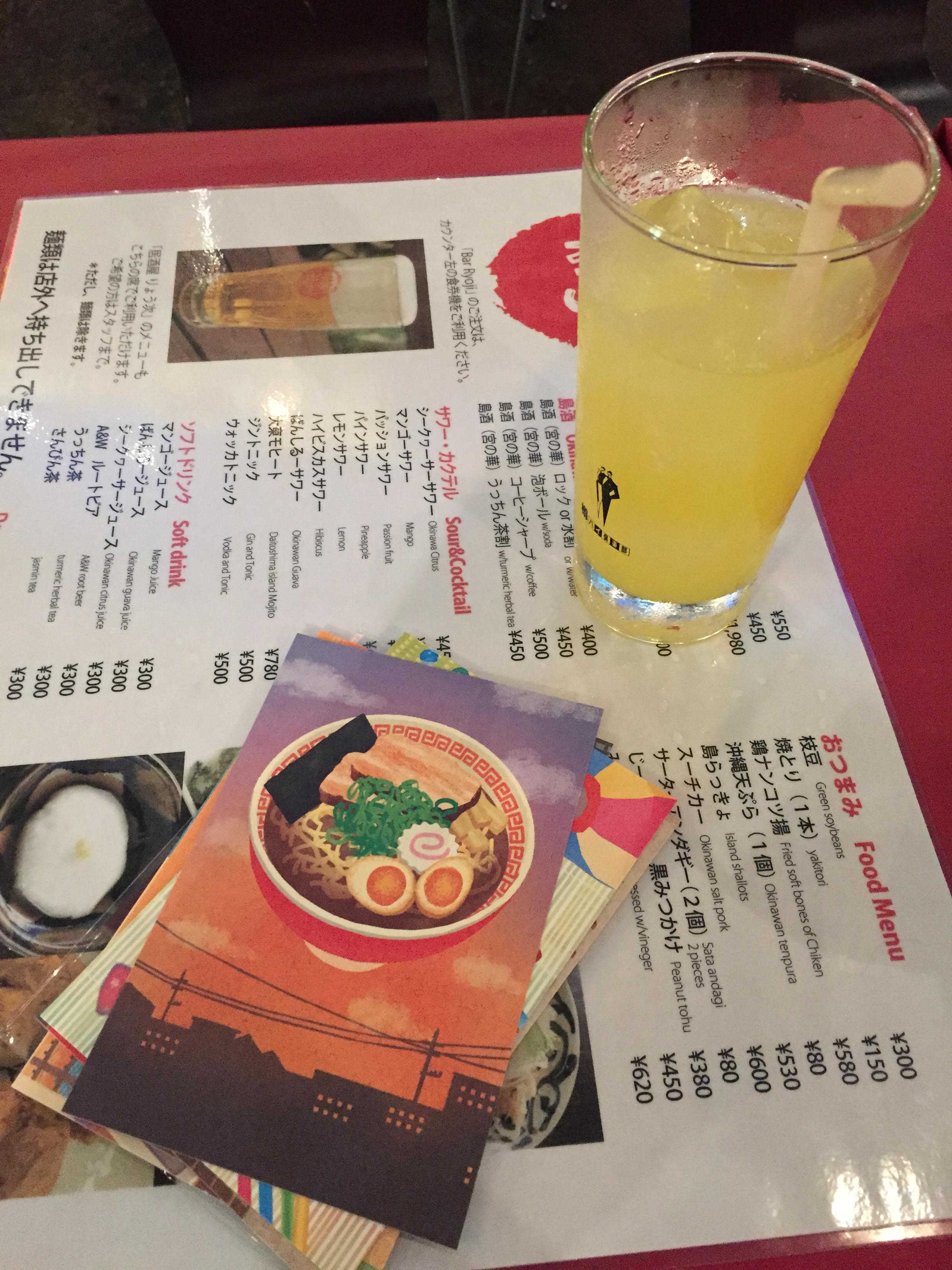 postcard writing, Shinyokahama ramen museum