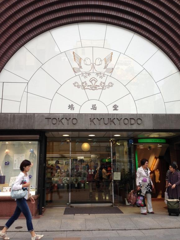 Kyukyodo, Tokyo, Ginza, stationery store
