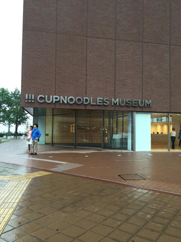 Cup Noodle Museum entrance
