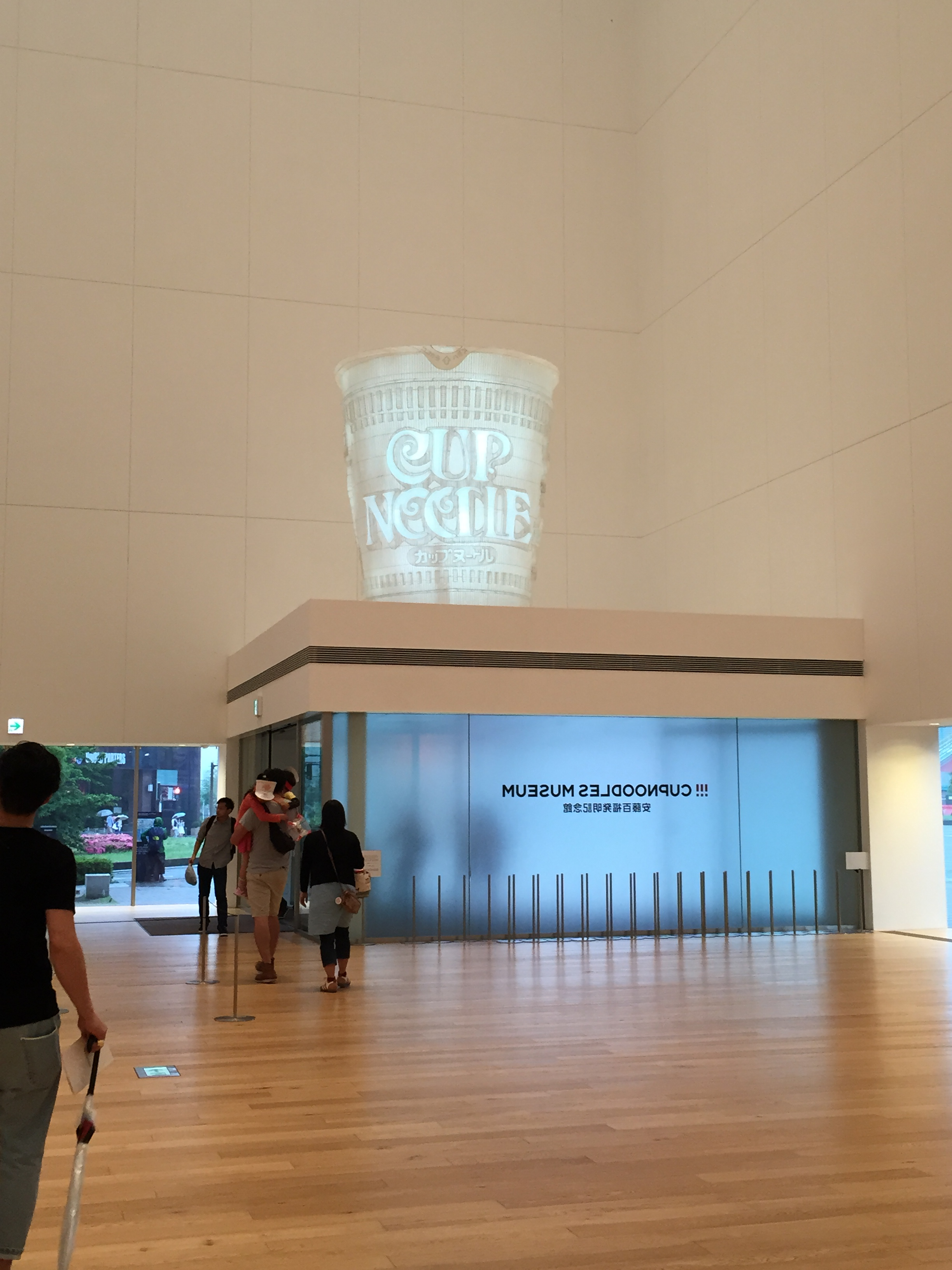Cup Noodle Museum lobby