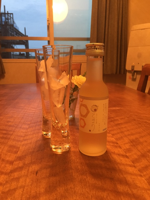 Hasegawa Happy Hour at the Suzukis, yuzu umeshu