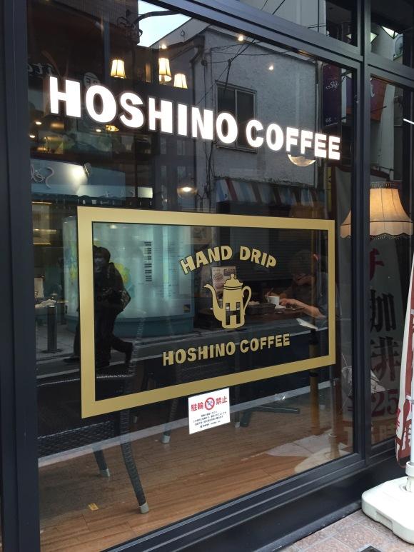 Hoshino Coffee, Sangenjaya