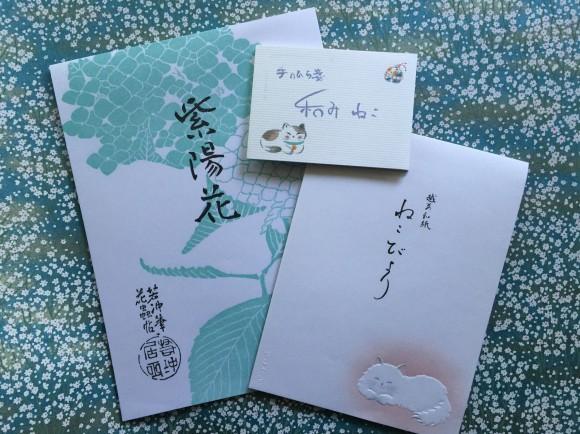 Kyukyodo, Tokyo, Ginza, stationery, washi stickersKyukyodo, Tokyo, Ginza, stationery