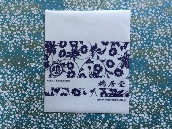 Kyukyodo, Tokyo, Ginza, stationery, washi stickersKyukyodo, Tokyo, Ginza, stationery, omiyage wrapping