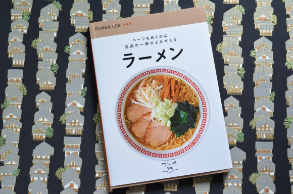 Ramen journal, Ramen log, Naoberly's Noodle Tour