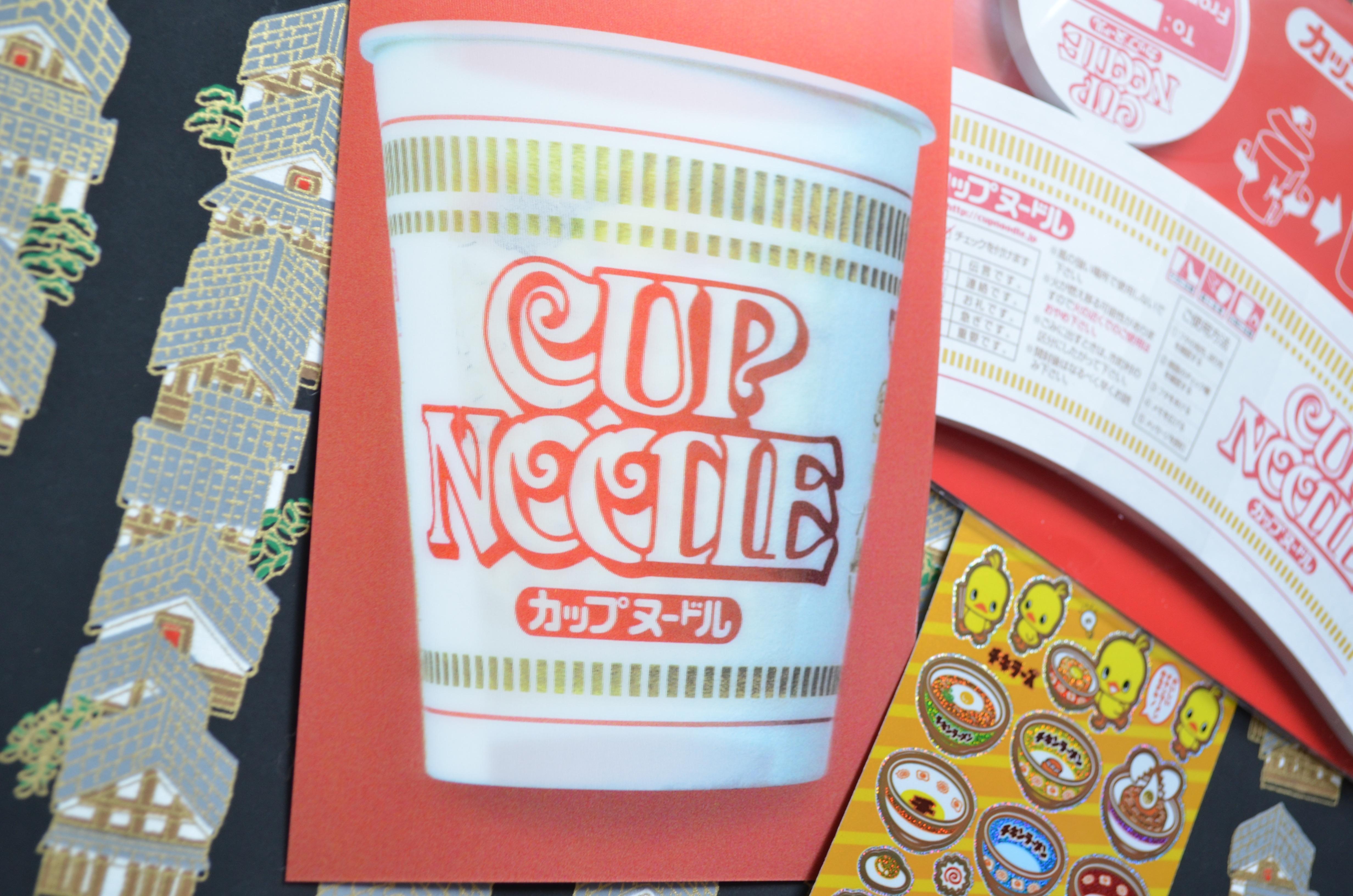 Cup Noodle postcard, Cup Noodles Museum