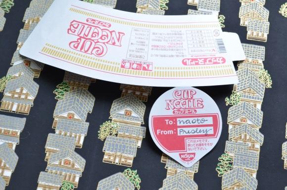 Cup Noodle note, Cup Noodles Museum