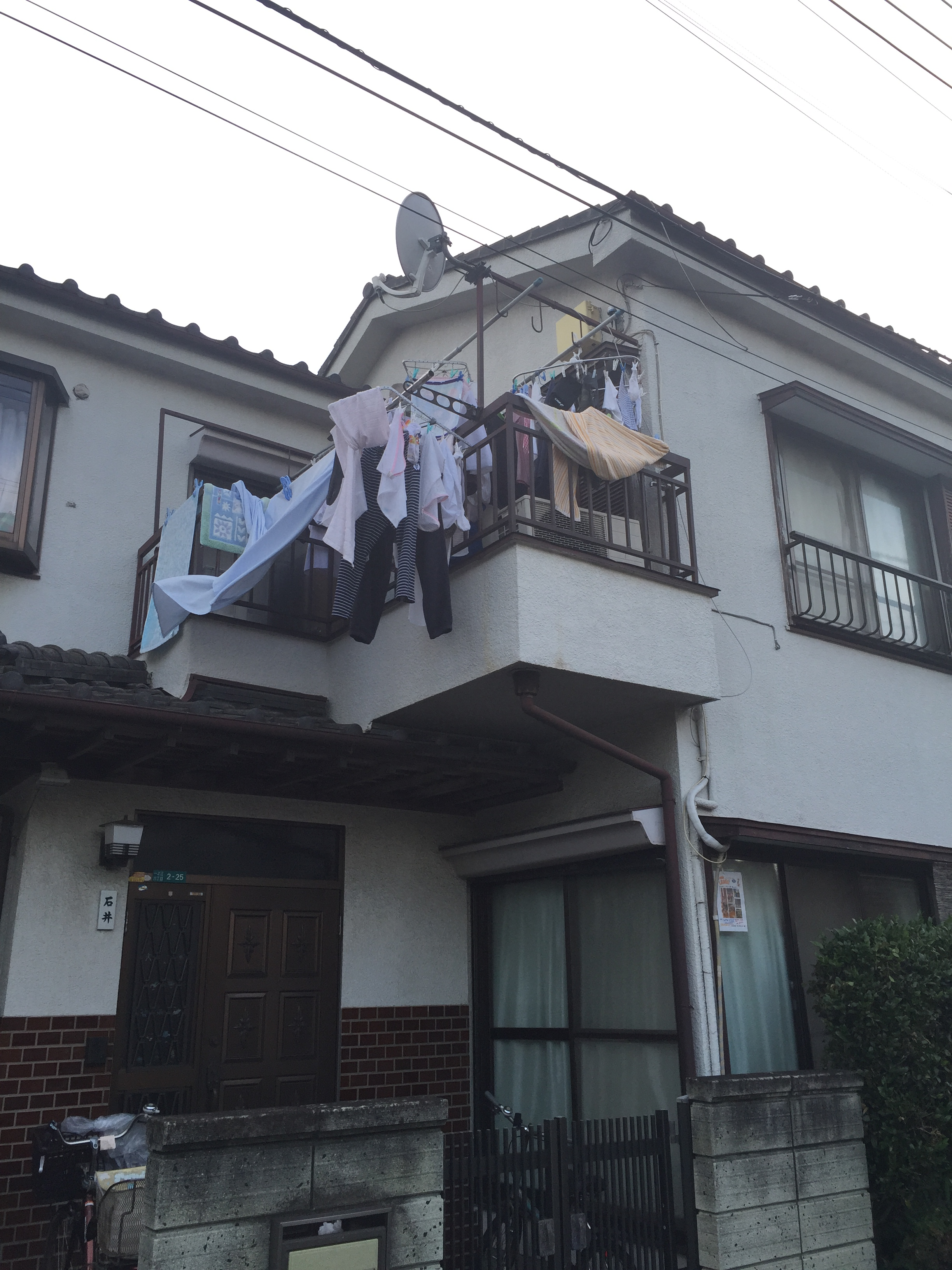 clothes drying outdoors in Japan