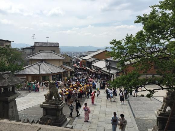 Kiyomizu Temple view
