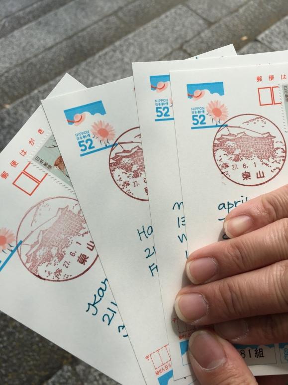 special Kyoto postmark at Kiyomizu Temple