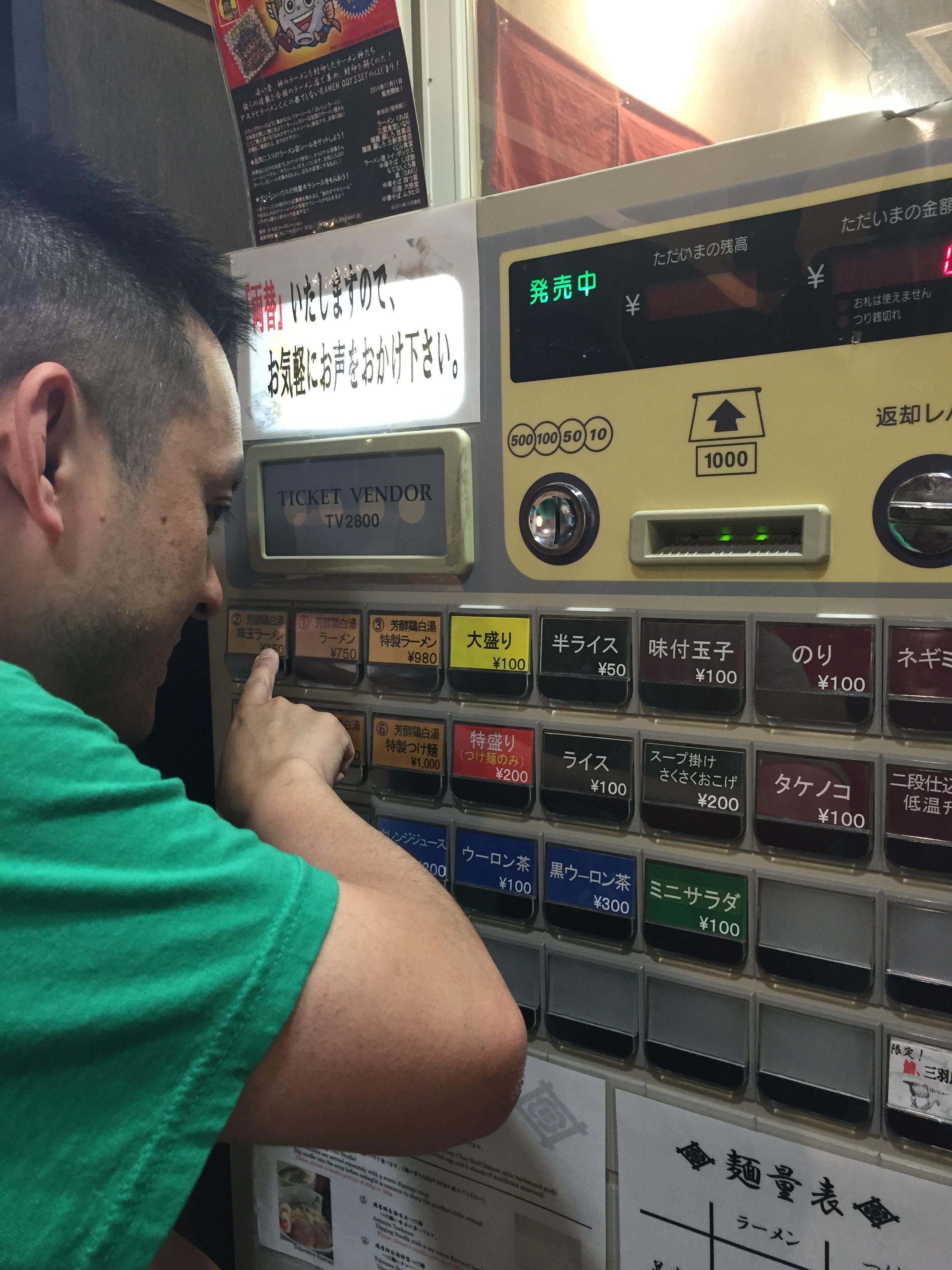 Fujishiro in sangenjaya, ramen ticket, ramen in Tokyo
