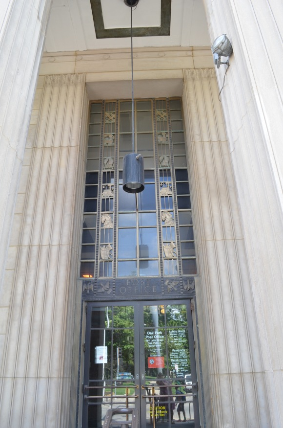 entrance to Oak Park, IL post office